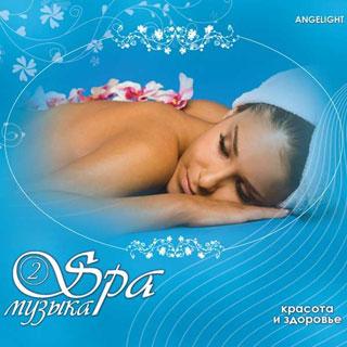 spa музыка